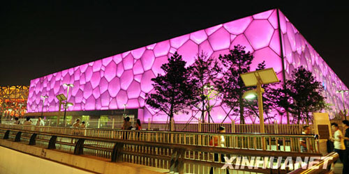Beijing Water Cube in Pink for Feitz Pink Party!